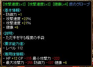 RedStone 14.07.03[00]