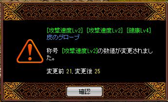 RedStone 14.07.20[03]