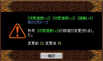 RedStone 14.08.10[01]