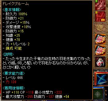 RedStone 14.08.20[00]