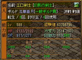 RedStone 14.08.27[03]
