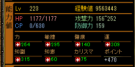 RedStone 14.09.09[10]