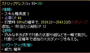 RedStone 14.09.09[09]