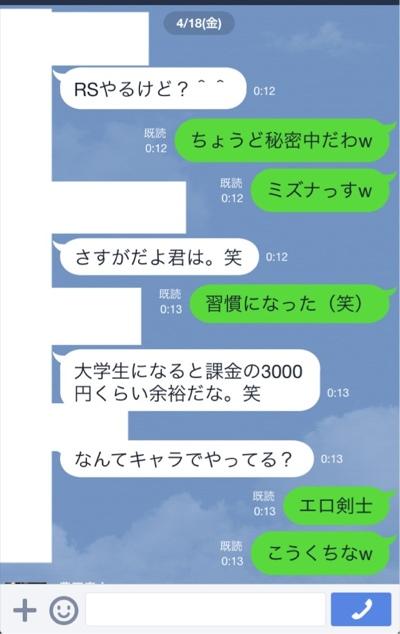 fc2blog_2014041923485726d.jpg