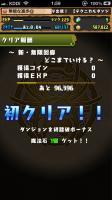 fc2blog_20140519003835e28.jpg