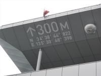 140406大阪・神戸 (7)s