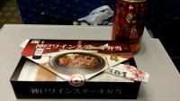 140406大阪・神戸 (17)s