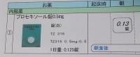 140421お薬sc