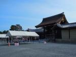 京都御所入口
