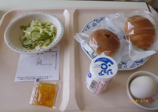 b-meal.jpg