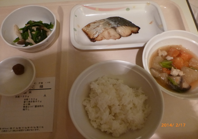 d-meal.jpg