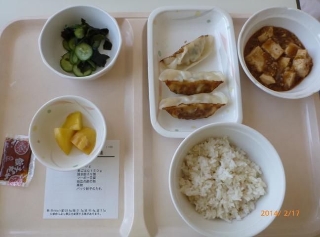 l-meal.jpg