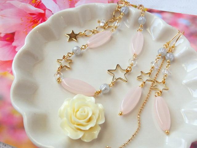 星と桜色ベネチアンのピアス&ブレス
