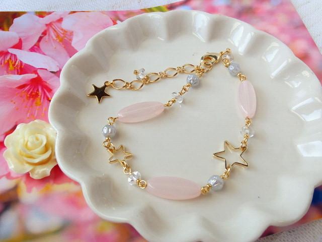 星と桜色ベネチアンのブレス1