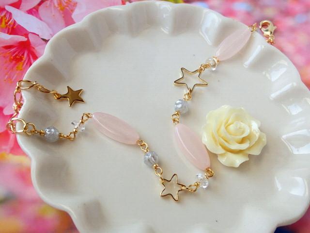 星と桜色ベネチアンのブレス3