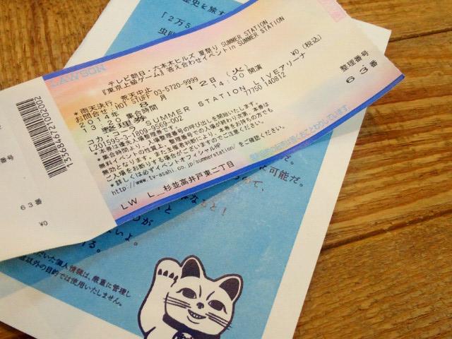 20140812東京上級ゲーム六本木ヒルズ1