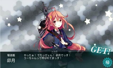 艦これ3-4クリア5