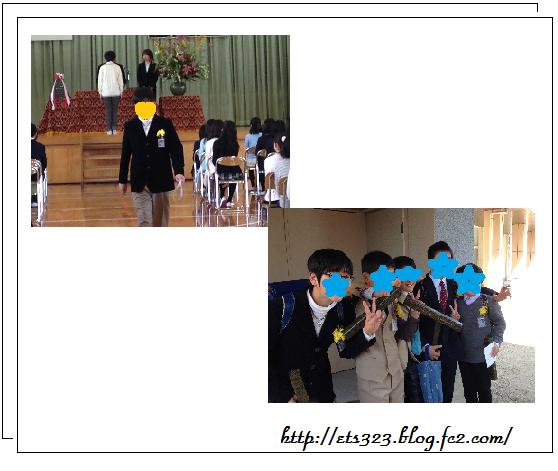 KO 卒業 ミニバス