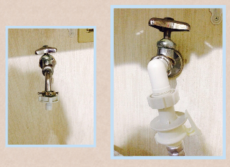 洗濯蛇口 (1)
