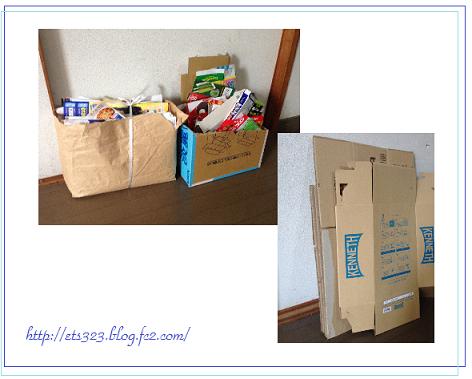 紙リサイクル
