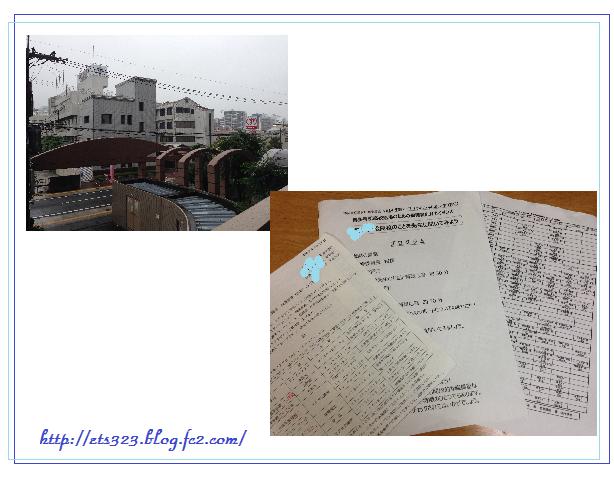 2014青松授業参観
