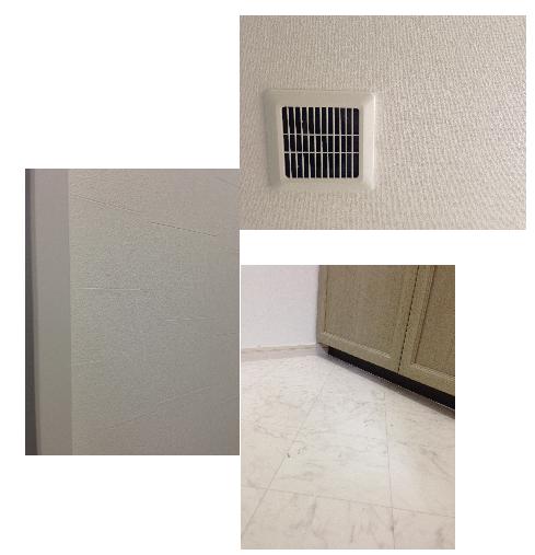 天井・壁紙・床