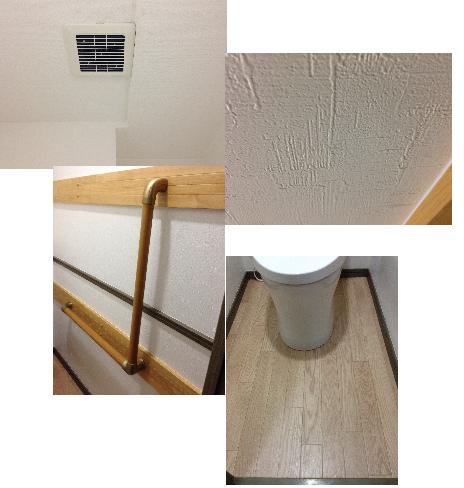WC天井・壁・床題