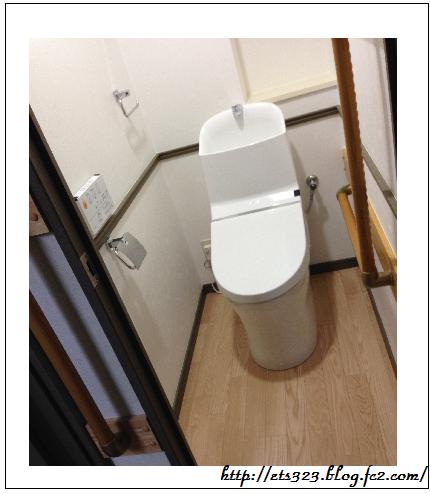 完成トイレ
