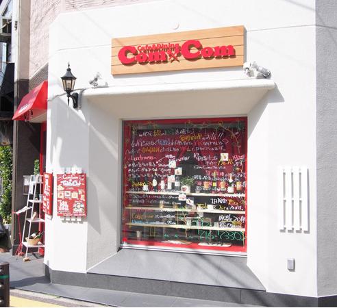 comcom1.png
