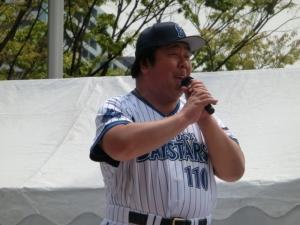 石塚英彦さん登場!