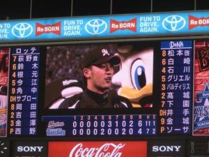 上野投手のヒロイン。素晴らしかった!