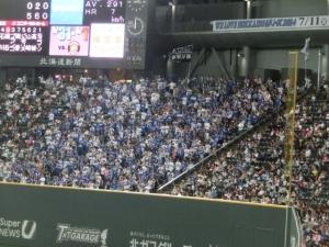 たくさん集まったベイスターズファン。