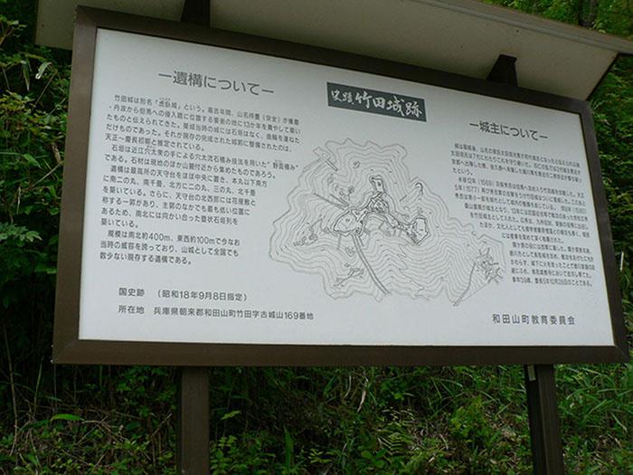 takeda1_2014041719154850b.jpg