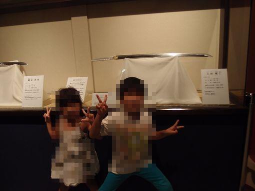 長船刀剣博物館②
