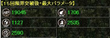 SnapCrab_NoName_2014-9-4_21-15-46_No-00.jpg