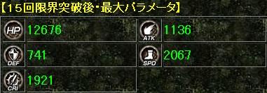 SnapCrab_NoName_2014-9-4_21-16-30_No-00.jpg