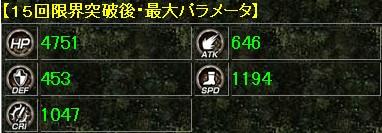 SnapCrab_NoName_2014-9-4_21-17-38_No-00.jpg