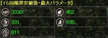 SnapCrab_NoName_2014-9-4_21-17-59_No-00.jpg