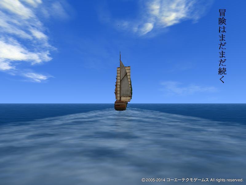 航海の途中_冒険はまだまだ続く