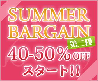 summer-bargain2_201407171547437d6.jpg