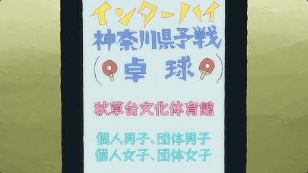 ぴん903