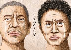 index_jizen-1.jpg