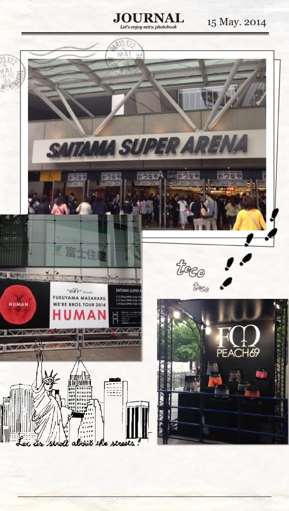 IMG_1184 福山雅治BROS.TOUR2014