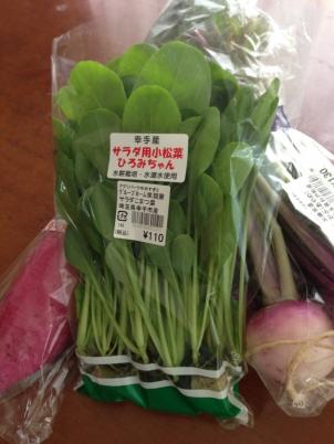 道の駅の野菜