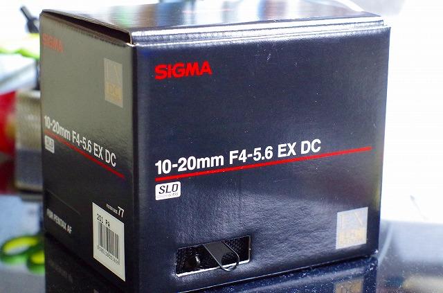 s-IMGP9545.jpg
