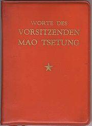 180px-Mao_bibel.jpg