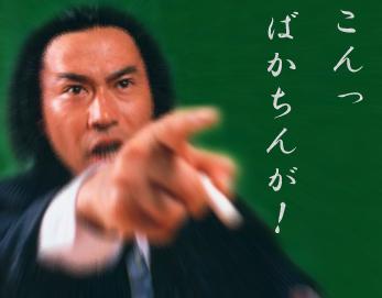 20050214052803.jpg