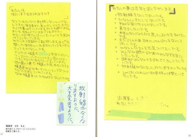 2012042202-thumbnail2.jpg