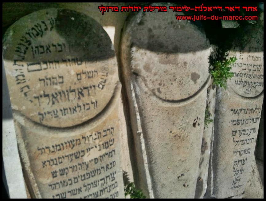השבוע-ביום-ט-באדר-ההילולה-של-רבי-יצחק-בן-ואליד-בטטואן