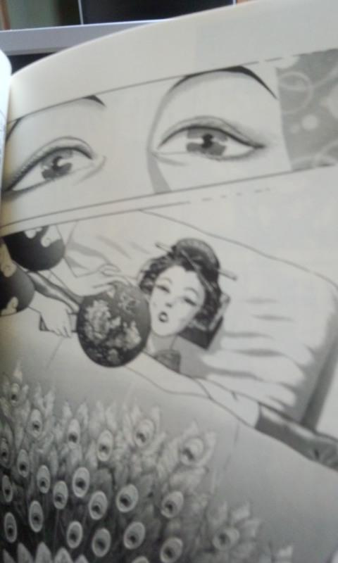 133790237494213107440集英社文庫コミック版 村上もとか画